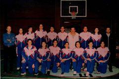 entrenador97