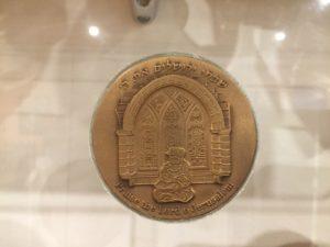 29. Medalla Cuatro Sinagogas